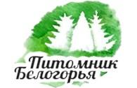 ООО Питомник Белогорья