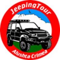Джип тур Алушта