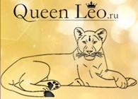 ООО QueenLeo