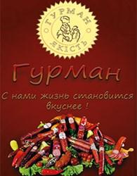ООО Гурман