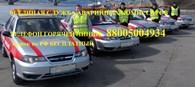 01 Eдиная служба аварийных комиссаров  РФ
