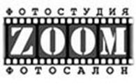 ФОТОСТУДИЯ «ZOOM»