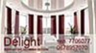 Компания Delight