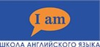"""I am"" School of English language"