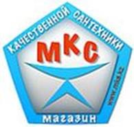 """""""МКС"""" Магазин Качественной Сантехники"""