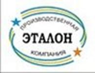 """Частное предприятие ПК """"ЭТАЛОН"""""""