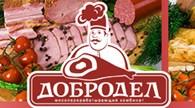 """Мясоперерабатывающий комбинат """"Добродел"""""""