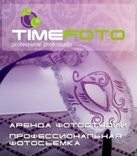 """Timefoto"""