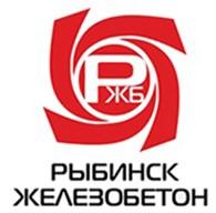 "Волжский завод железобетонных изделий ""Рыбинск Железобетон"""