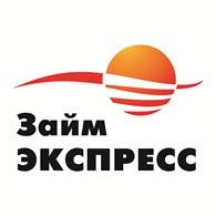 ООО Займ Экспресс