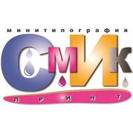 Минитипография СМИК принт