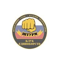 """""""ШТУРМ"""" Бутово"""