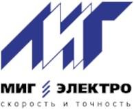 «МИГ Электро»