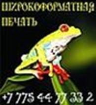 Рекламное Агентство «CMYK»