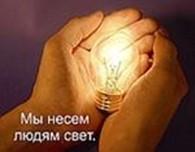 Центрион электрика