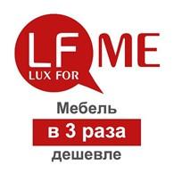 ООО LuxFor.Me