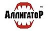 Другая Производственно-экспортная компания Аллигатор