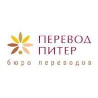 «Перевод-Питер»
