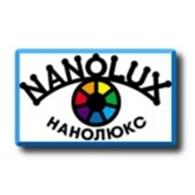 НаноЛюкс