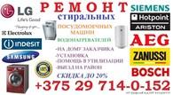 ИП ТРОФИМОВ