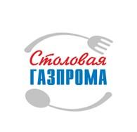 Столовая Газпрома