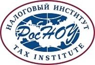 «Российский новый университет»