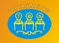 Частное предприятие ЧП «Ташметов»