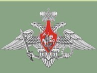 """""""Военный комиссариат Смоленской области"""""""