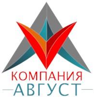 Компания Август
