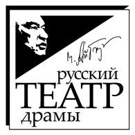 Русский театр драмы им. Ч. Айтматова