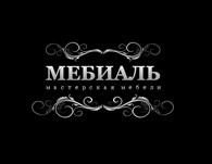 МебиАль