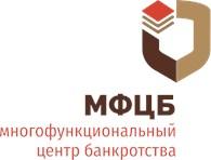 ООО Многофункциональный Центр Банкротства
