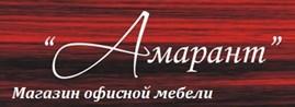 Торговый дом «Амарант»