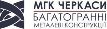 МГК-Черкассы