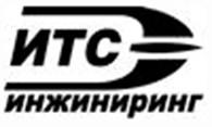 ИТС - Инжиниринг