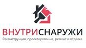 """""""ВнутриСнаружи"""" Санкт-Петербург"""
