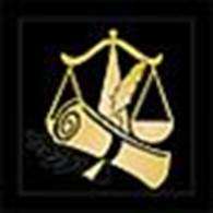 """Общество с ограниченной ответственностью ООО """"Центр юридических и бухгалтерских услуг Профессионал"""""""