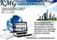 Языковые переводы «KMG»