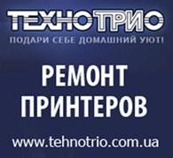 ООО Технотрио