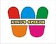 Образовательный центр Астаны King's Speech