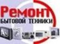 чп Пахомов