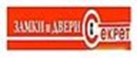 Магазин «СЕКРЕТ»