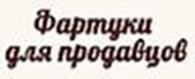 """компания """"Прибыльный трейд-маркетинг"""""""