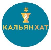 ООО Кальян Хат Савок