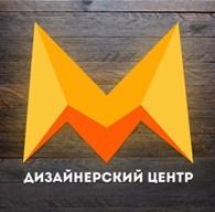 """ИП Дизайнерский центр """"Мандарин"""""""