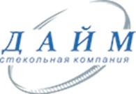 "ООО ""Дайм"""