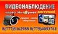 Частное предприятие ИП Берекенова А.Б.