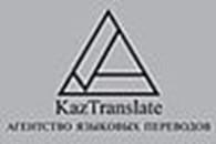 """ТОО """"KazTranslate"""""""