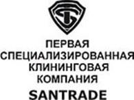 """ТОО """"Компания SANTRADE"""""""