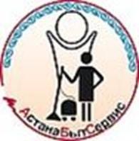 ИП «АстанаБытСервис»